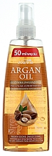 Parfüm, Parfüméria, kozmetikum Kétfázisu kondicionáló argánolajjal - Joanna Argan Oil Two-Phase Conditioner