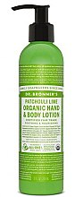 "Parfüm, Parfüméria, kozmetikum Kéz- és testápoló lotion ""Pacsuli és lime"" - Dr. Bronner's Patcouli & Lime Organic Hand & Body Lotion"