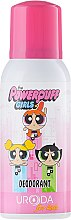 Parfüm, Parfüméria, kozmetikum Dezodor - Uroda for Kids The Powerpuff Girls Deodorant