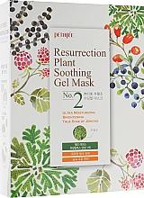 Parfüm, Parfüméria, kozmetikum Hidratáló arcmaszk - Petitfee&Koelf Resurrection Plant Soothing Gel Mask