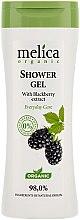 Parfüm, Parfüméria, kozmetikum Tusfürdő szeder kivonattal - Melica Organic Shower Gel