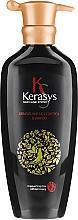 Parfüm, Parfüméria, kozmetikum Hajhullás elleni sampon - KeraSys Hair Fall Control Shampoo