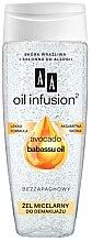 Parfüm, Parfüméria, kozmetikum Micellás gél - AA Oil Infusion Micellar Cleansing Gel