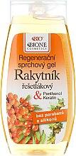 Parfüm, Parfüméria, kozmetikum Tusfürdő - Bione Cosmetics Sea Buckthorn Shower Gel