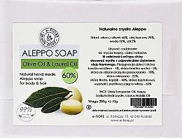 """Parfüm, Parfüméria, kozmetikum Alepi szappan """"Olíva és babér 60%"""" intim higiénia és problémás bőrre - E-Fiore Aleppo Soap Olive-Laurel 60%"""