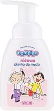 Parfüm, Parfüméria, kozmetikum Fürdőhab, rózsaszín - Nivea Bambino Kids Bath Foam Pink