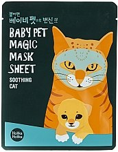 "Parfüm, Parfüméria, kozmetikum Szövetmaszk ""Macska"" - Holika Holika Baby Pet Magic Mask Sheet Soothing Cat"