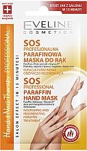 Parfüm, Parfüméria, kozmetikum Paraffin kézmaszk - Eveline Cosmetics Therapy