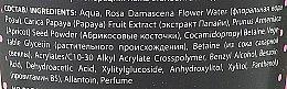 """Arcradír """"Bőrújító"""" - Cafe Mimi Facial Scrub Renewing — fotó N4"""