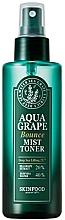 Parfüm, Parfüméria, kozmetikum Hidratáló arcpermet - SkinFood Aqua Grape Bounce Mist Toner