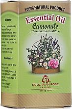 "Parfüm, Parfüméria, kozmetikum Illóolaj ""Kamilla"" - Bulgarian Rose Camomile Essential Oil"