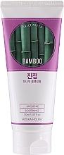 Parfüm, Parfüméria, kozmetikum Arctisztító hab - Holika Holika Daily Fresh Bamboo Cleansing Foam