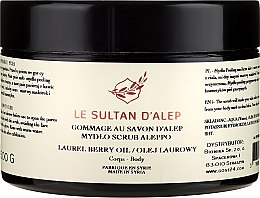 Parfüm, Parfüméria, kozmetikum Szappan-peeling - Biomika Scrub-soap