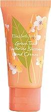 Parfüm, Parfüméria, kozmetikum Elizabeth Arden Green Tea Nectarine Blossom - Kézkrém