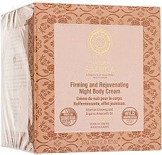 "Parfüm, Parfüméria, kozmetikum Testápoló krém ""Ginzeng és amaránt olaj"" - Natura Siberica Firming and Rejuvenating Night Body Cream"