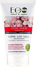 """Parfüm, Parfüméria, kozmetikum Arctisztító""""Hidratáló"""" - ECO Laboratorie Facial Scrub"""