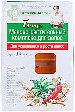 Parfüm, Parfüméria, kozmetikum Erősítő és hajnövelő komplexum - Agáta nagymama receptjei