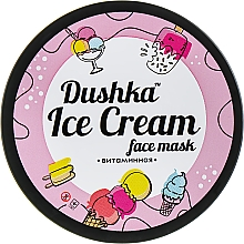 "Parfüm, Parfüméria, kozmetikum Arcmaszk ""Vitamin"" - Dushka Ice Cream Mask"