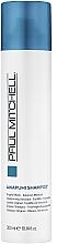 Parfüm, Parfüméria, kozmetikum Hidratáló sampon - Paul Mitchell Awapuhi Shampoo