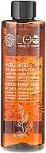 Parfüm, Parfüméria, kozmetikum Micellás sminklemosó gél - ECO Laboratorie Micellar Gel