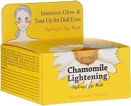 Parfüm, Parfüméria, kozmetikum Világosító hidrogél szemtapasz kamilla kivonattal - Petitfee&Koelf Chamomile Lightening Hydrogel Eye Mask
