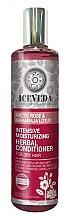 Parfüm, Parfüméria, kozmetikum Hajkondicionáló - Natura Siberica Iceveda Arctic Rose&Maharaja Lotus Moisture Intensive Herbal Conditioner