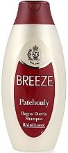 """Parfüm, Parfüméria, kozmetikum Egészségügyi betét """"Pacsuli"""" - Breeze Patchouly Shampoo"""