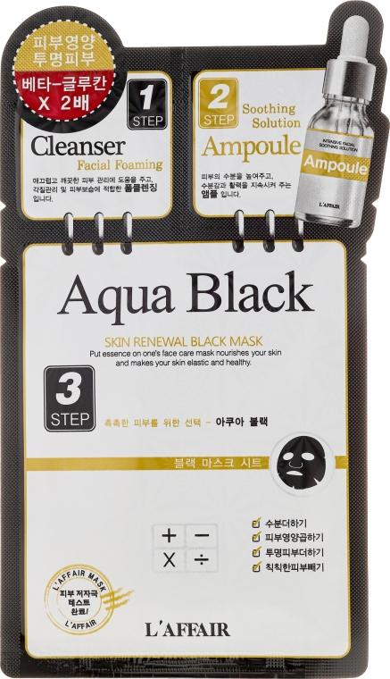 Bőrmegújító kúra három lépésben - Rainbow L'Affair 3-Steps Skin Renewal Face Mask Aqua Black