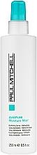 Parfüm, Parfüméria, kozmetikum Hidratáló spray hajra és testre - Paul Mitchell Moisture Awapuhi Moisture Mist