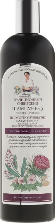 Sampon №3 bojtorján propolisszal hajhullás ellen - Agáta nagymama receptjei