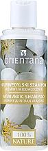 Parfüm, Parfüméria, kozmetikum Sampon vékony szálú hajra - Orientana Ayurvedic Shampoo Jasmine & Almond