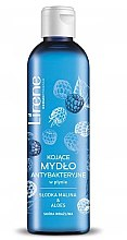 Parfüm, Parfüméria, kozmetikum Antibakteriális folyékony szappan - Lirene Raspberry&Aloes Liquid Soap