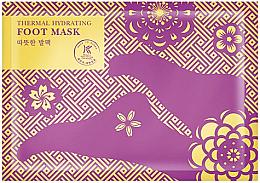Parfüm, Parfüméria, kozmetikum Melegítő és hidratáló zokni-maszk - Avon