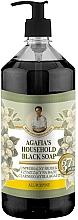 Parfüm, Parfüméria, kozmetikum Háztartási szappan - Agáta fekete folyékony szappan