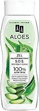 Parfüm, Parfüméria, kozmetikum Többfunkciós gél kézre és testre - AA Aloes 100% Aloe Vera Hand And Body SOS Gel