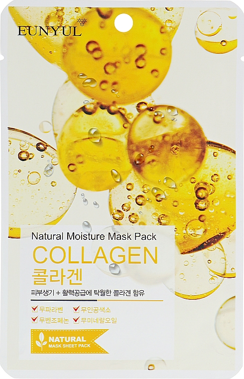 Hidratáló szövetarcmaszk kollagénnel - Eunyul Natural Moisture Mask Pack Collagen