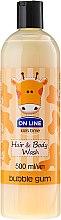 """Parfüm, Parfüméria, kozmetikum Sampon és tusfürdő """"Bubble gum"""" - On Line Kids Time Hair & Body Wash Bubble Gum"""