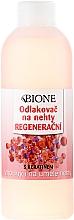 Parfüm, Parfüméria, kozmetikum Körömlakklemosó - Bione Cosmetics Regenerative Nail Polish Remover