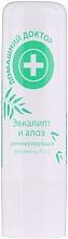 Parfüm, Parfüméria, kozmetikum Eukaliptusz és aloe vera ajakápoló - Házi Orvos