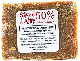 Parfüm, Parfüméria, kozmetikum Természetes szappan - Avebio Aleppo Soap 50%