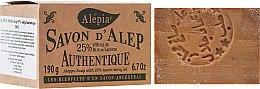 Parfüm, Parfüméria, kozmetikum Szappan 25%-os babérolaj kivonattal - Alepia Soap 25% Laurel