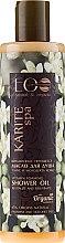 """Parfüm, Parfüméria, kozmetikum Vitamin gazdag habzó tusolóolaj """"Bőr tónusa és fiatalsága"""" - ECO Laboratorie Karite SPA Shower Oil"""