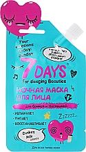 """Parfüm, Parfüméria, kozmetikum Éjszakai arcmaszk """"Álmos Vasárnap"""" - 7 Days Your Emotions Today"""