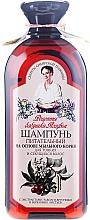 Parfüm, Parfüméria, kozmetikum Sampon vékonyszálú és osztott végű hajra - Agáta nagymama receptjei