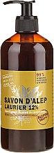Parfüm, Parfüméria, kozmetikum Allepi folyékony szappan babérolajjal - Tade Laurel 12% Liquide Soap