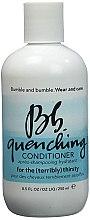 Parfüm, Parfüméria, kozmetikum Hidratáló kondicionáló száraz hajra - Bumble and Bumble Quenching Conditioner