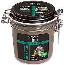 """Parfüm, Parfüméria, kozmetikum Szappan """"Marokkói hammam"""" - Organic Shop Detox Black Body Soap"""