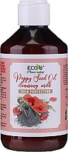 Parfüm, Parfüméria, kozmetikum Arctisztító tej - Eco U Poppy Seed Oil Cleansing Milk