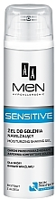 Parfüm, Parfüméria, kozmetikum Borotvagél - AA Men Sensitive Moisturizing Shaving Gel