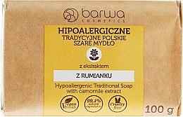 Parfüm, Parfüméria, kozmetikum Kamilla szappan - Barwa Soap